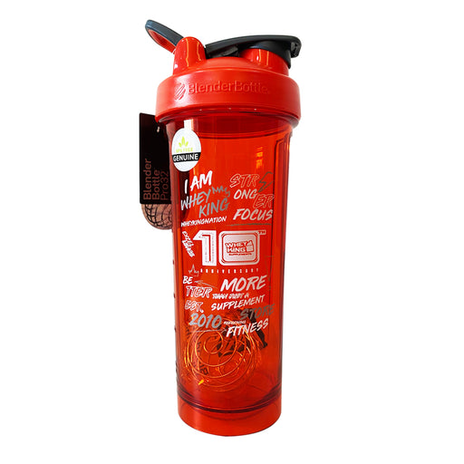 Shop BLENDER BOTTLE PRO32 10th YEAR ANNIVERSARY Online | Whey King Supplements Philippines | Where To Buy BLENDER BOTTLE PRO32 10th YEAR ANNIVERSARY Online Philippines