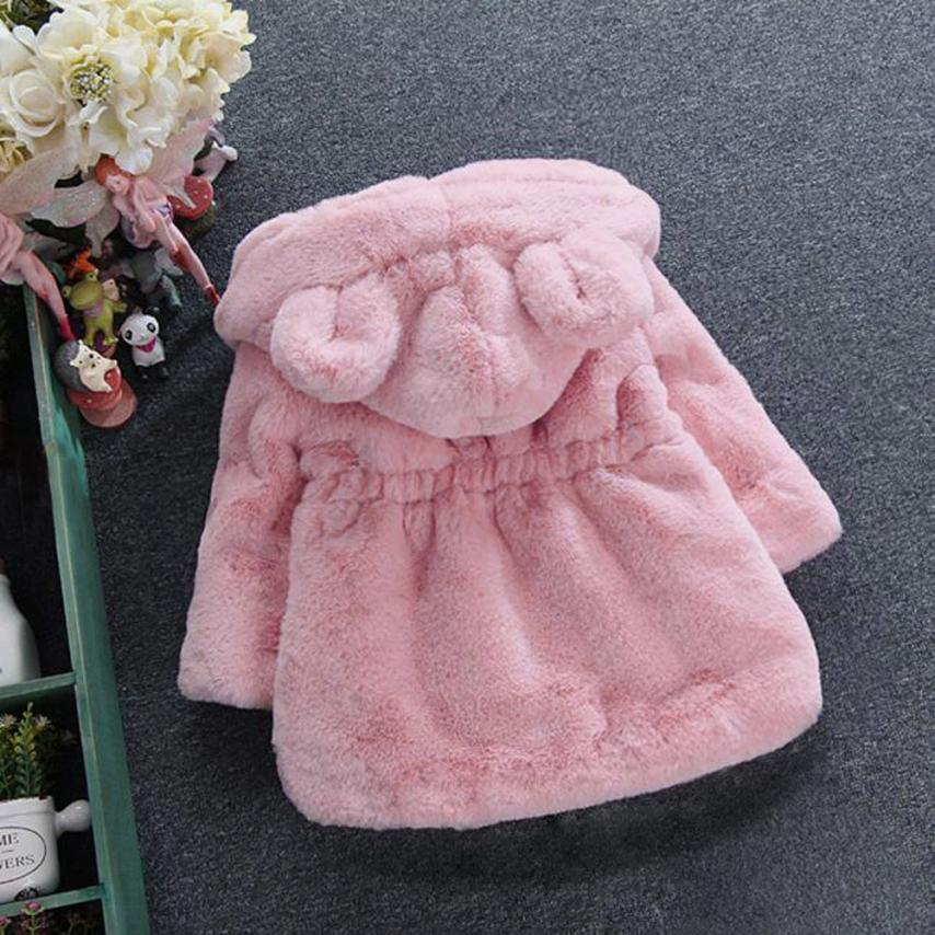 Girls Cuddly Hooded Coat