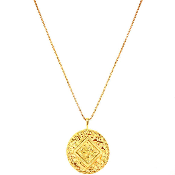 Coin Medallion Necklace - 18k Gold Plated