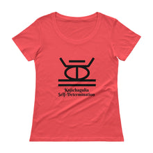 Load image into Gallery viewer, Kujichagulia Self-Determination Ladies' Scoopneck T-Shirt