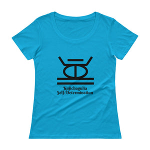 Kujichagulia Self-Determination Ladies' Scoopneck T-Shirt