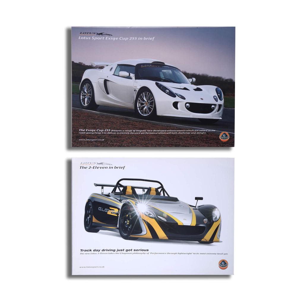 Lotus Exige Cup 255 And Lotus 2-Eleven Original Sales Brochure Set Brochure