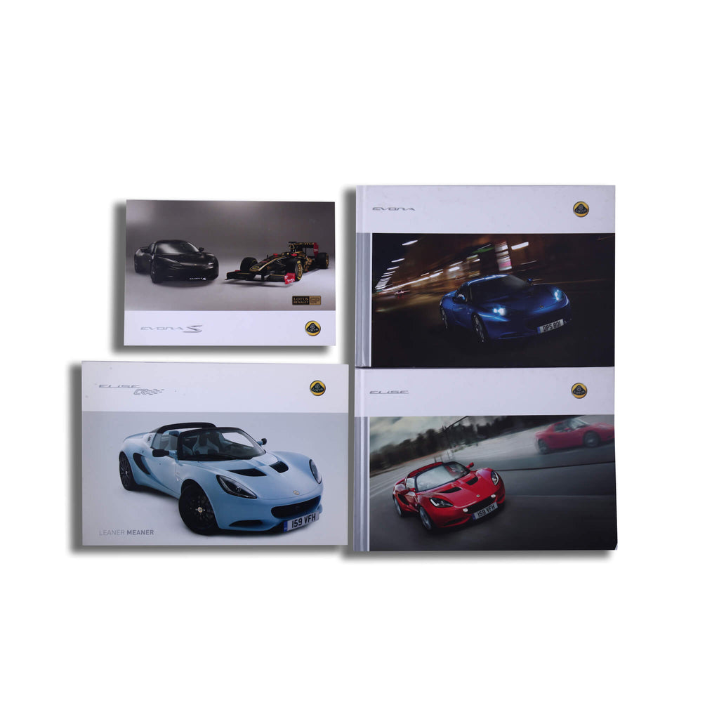 Lotus Cars Range Original Sales Brochures Set Brochure
