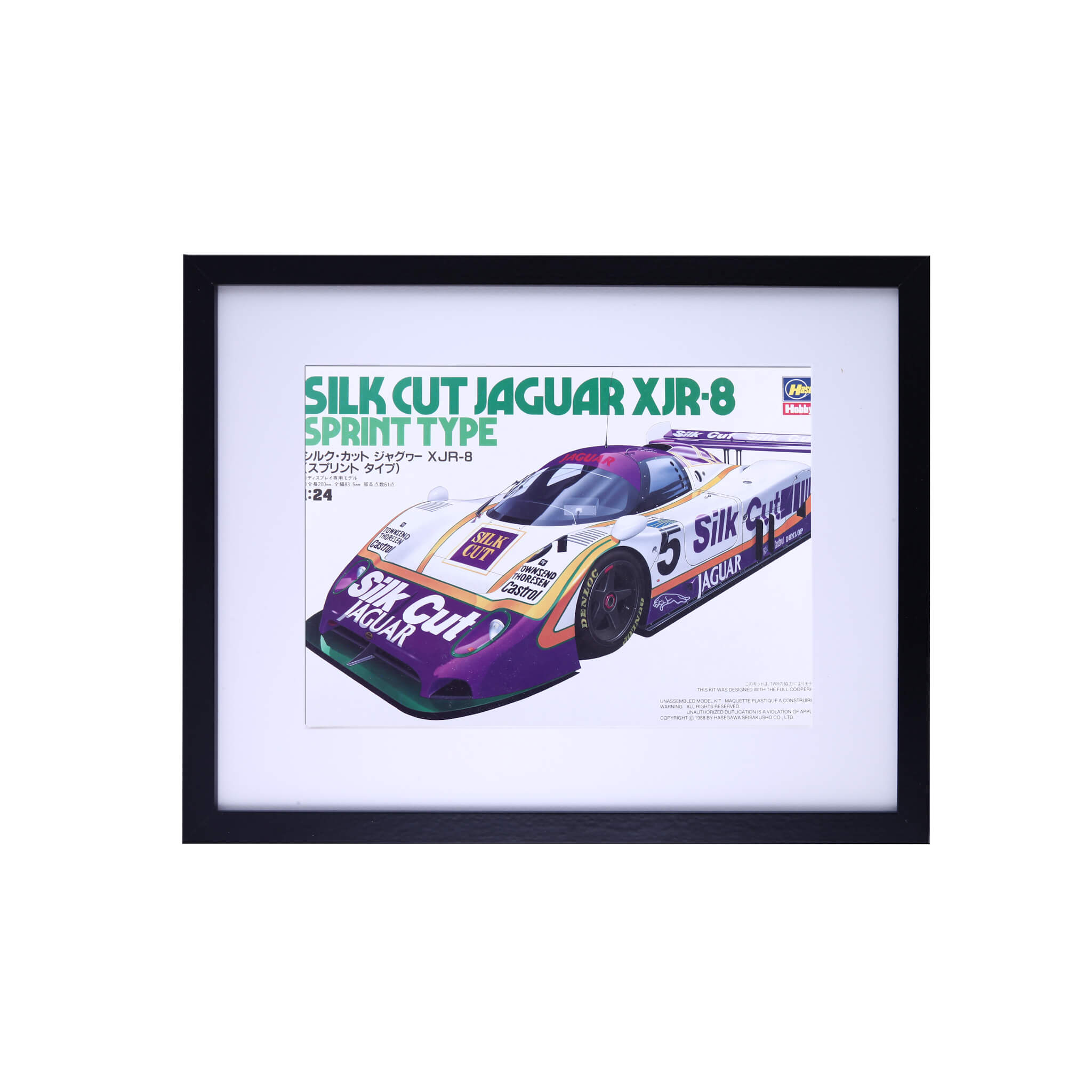 Silk Cut Jaguar Xjr-8 Print Original Tamiya Box Cover Artwork Print