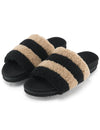 Roam Prism Stripe Slide in Beige/Black