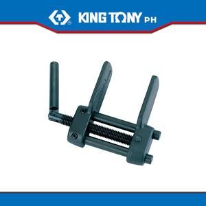 King Tony #9BC21, Disc Brake Piston Separator