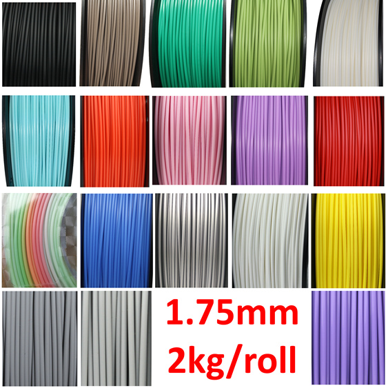 1.75mm 2KG FilaCube 3D Printer PLA 2 filament 18 Colors 2 kilogram/spool multi-kilogram