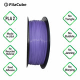 1.75mm 2KG-spool Ultra Violet Color of the Year 2018 FilaCube 3D Printer PLA 2 filament Purple ultraviolet multiple kilograms multikilo