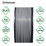 1.75mm 2KG-spool Gray grey FilaCube 3D Printer PLA 2 filament multiple kilograms multikilo