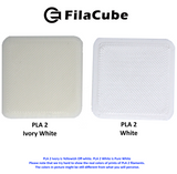 1.75mm 1KG Ivory White FilaCube 3D Printer PLA 2 filament offwhite off-white