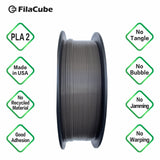 Brown (coffee color) 1.75mm 1KG FilaCube 3D Printer PLA 2 filament