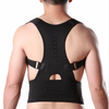 Image of DurablePro™ <br>Magnetic Therapy Posture Corrector <br>Fully Adjustable Back Brace (Unisex) - EcoBraces®