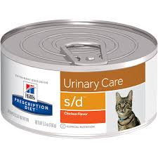 Hill's Feline s/d Urinary Care Wet 156 g