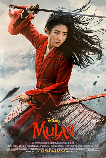 An original movie poster for Disney's Mulan 2020