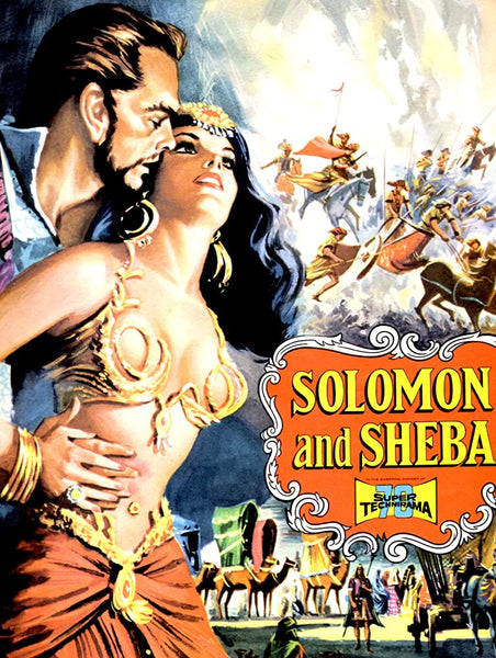 An illustration for the press book of the movie Solomon and Sheba by Frank McCarthy