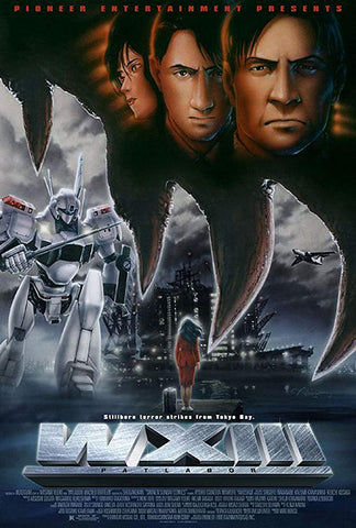 An original movie poster for the film WXIII Patlabor 3 by John Alvin