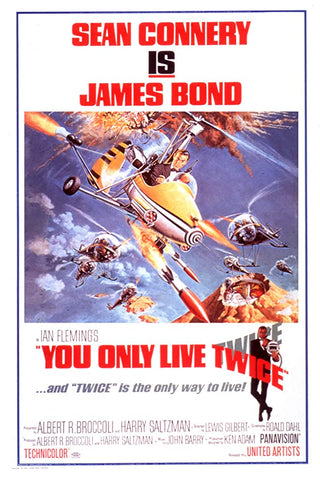 A movie poster by Frank McCarthy for the James Bond film You Only Live Twice