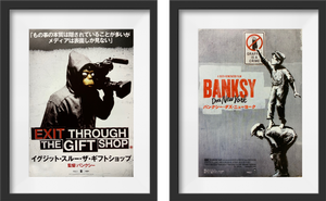 Two Japanese Chirashi's for Banksy films