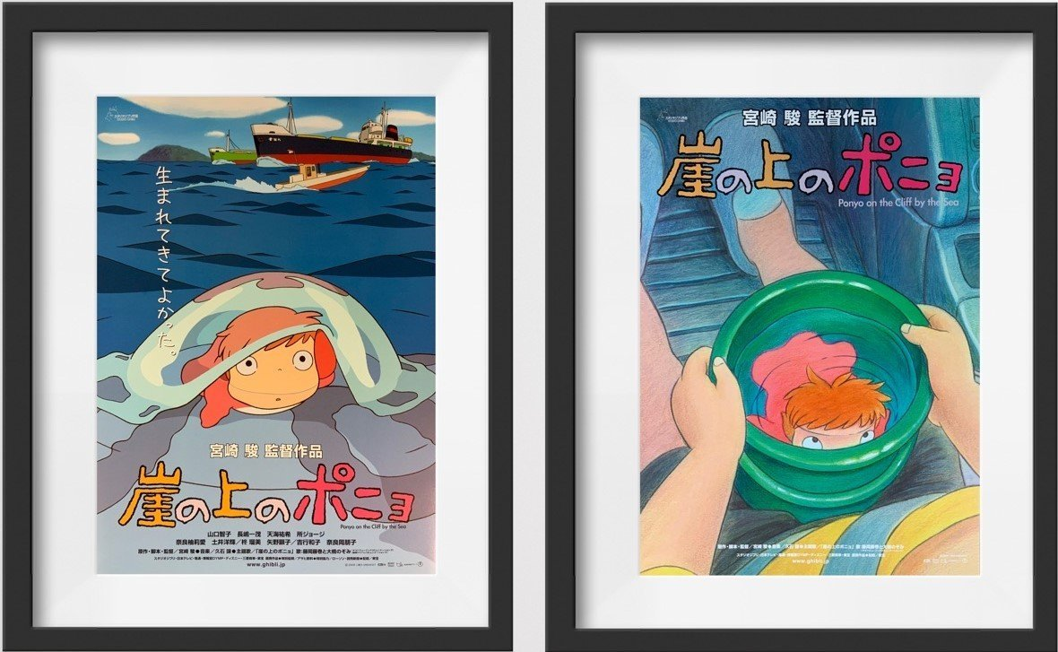 Two original Japanese chirashi posters for the Studio Ghibli film Ponyo