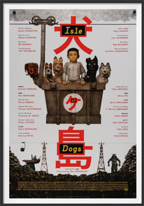 An original movie poster for the Wes Anderson film Isle of Dogs