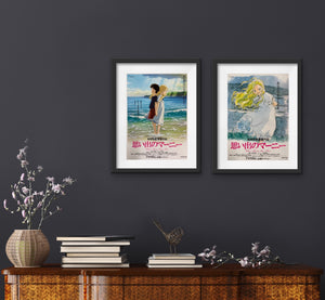 Two original Japanese chirashi posters for the Studio Ghibli film When Marnie Was There