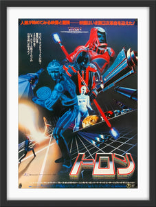 An original Japanese movie poster for the film TRON
