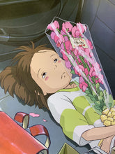 Load image into Gallery viewer, An original Japanese B2 movie poster for the Studio Ghibli film Spirited Away