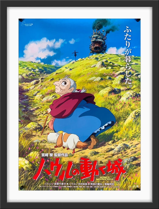 An original Japanese B2 movie poster for the Studio Ghibli film Howl's Moving Castle