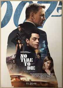 An original Japanese chirashi movie poster for the James Bond film No Time To Die