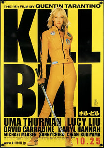 An original Japanese B2 movie poster for the Quentin Tarantino film Kill Bill