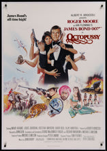 Load image into Gallery viewer, An original British movie poster for the Bond film Octopussy with asrtwork by Daniel Goozee