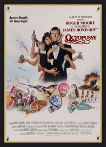 An original British movie poster for the Bond film Octopussy with asrtwork by Daniel Goozee