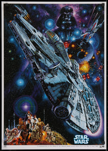 An original Japanese movie poster for the film Star Wars