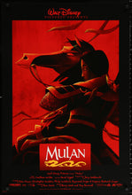 Load image into Gallery viewer, An original movie poster for the Disney film Mulan
