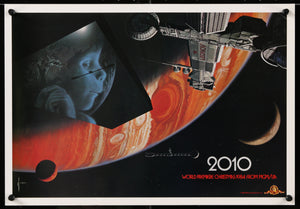 An original promotional poster for the movie 2010 The Year Me Make Contact by Syd Mead
