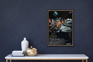 An original exhibition poster for the Art of Star Wars