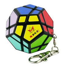 Load image into Gallery viewer, Meffert's Keychain Puzzles