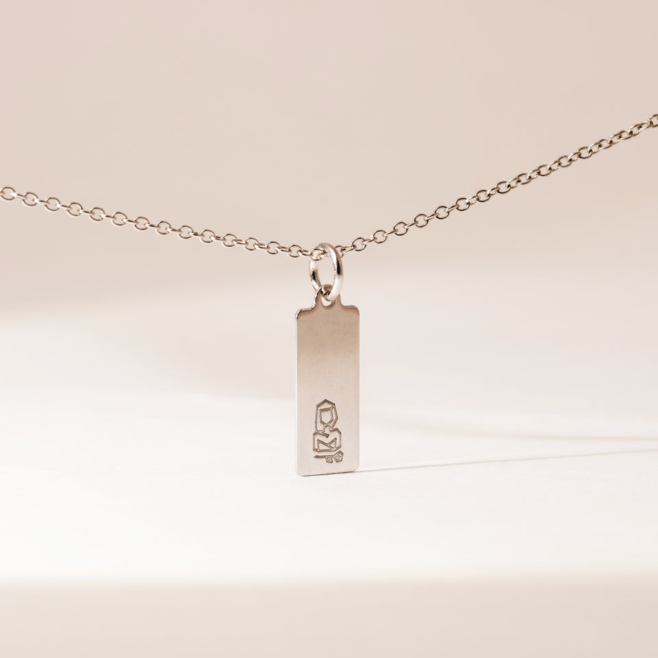 Make a Wish Virgo Tag Necklace