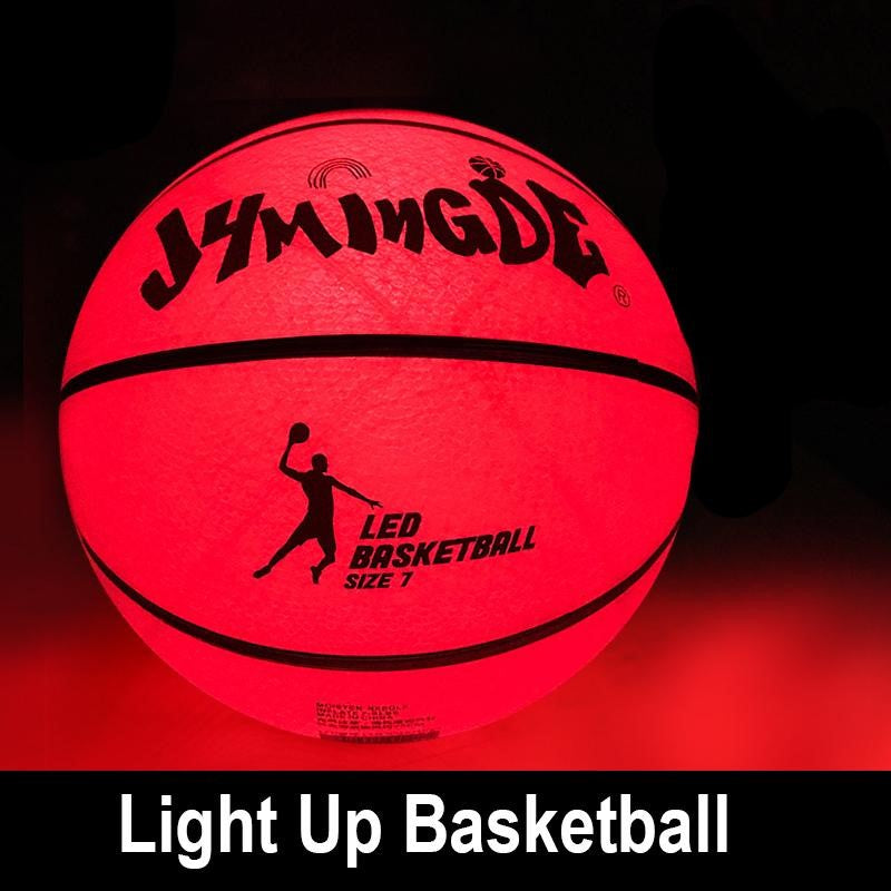 LED basketball from Woosir
