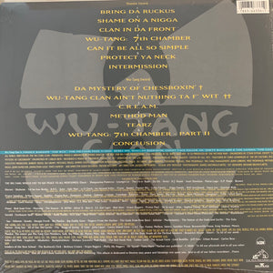 Wu-Tang Clan 'Enter The Wu-Tang ( 36 Chambers ) 13 Track Sealed Vinyl Album