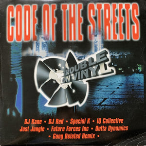 Code of the Streets X 4 12inch Vinyl Boxset
