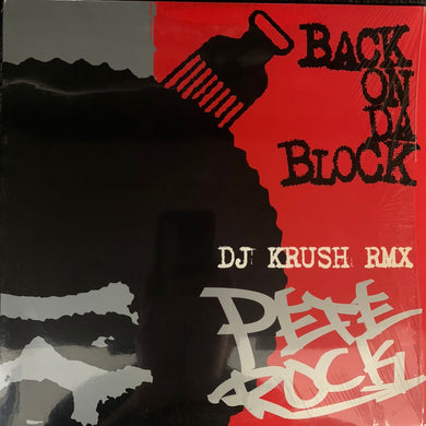 "Pete Rock ""Back On Da Block"" DJ Krush Remix 12inch Vinyl"