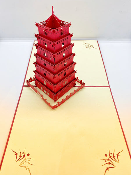 Pop-up Card _ Greater Wild Goose Pagoda