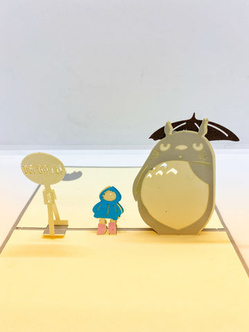 Pop-up Card _ My Neighbour Totoro