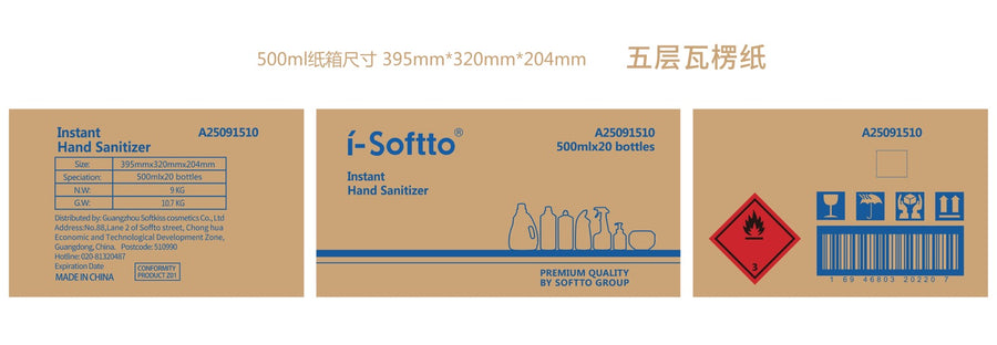 iSoftto Hand Sanitizer with Pump 16.9oz FDA approved