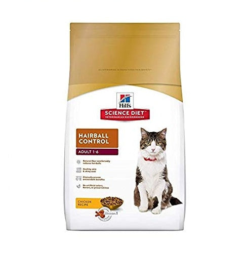 Hill's Science Diet Adult Hairball Control Chicken Cat Food 2 Kg - pet-club-india