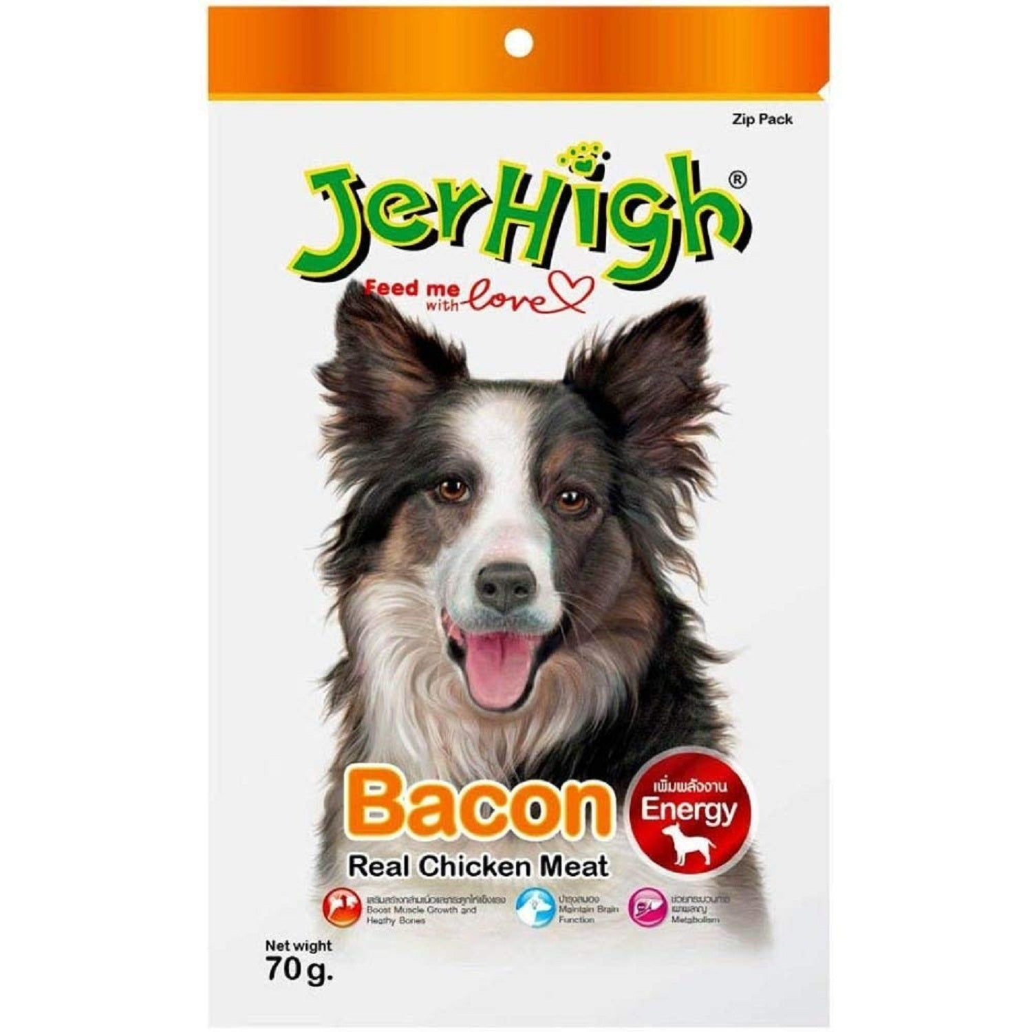 Jerhigh Real Chicken Becon Dog Treat 70 g - pet-club-india
