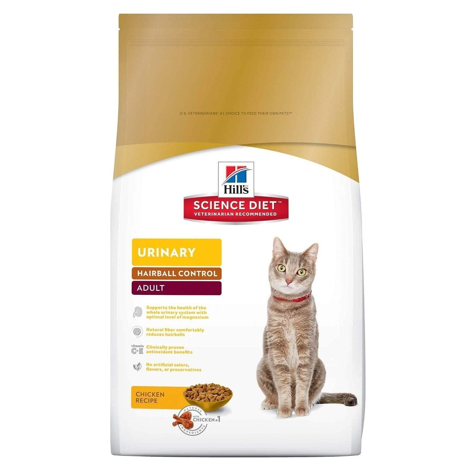 Hill's Science Diet Adult Urinary Hairball Control Chicken Cat Food 1.58 Kg - pet-club-india