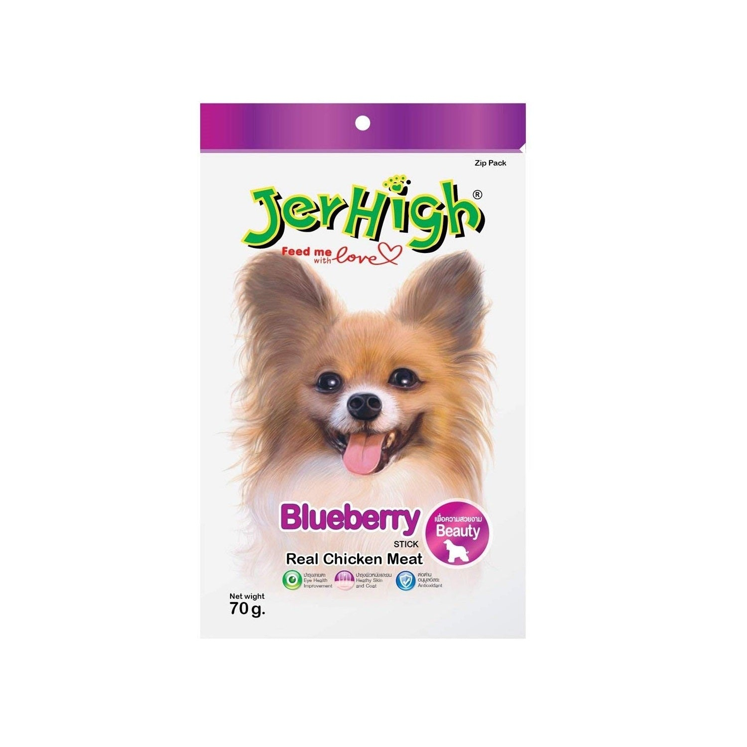 Jerhigh Blueberry Real Chicken Stick Dog Treat 70 g - pet-club-india