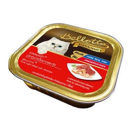 Bellotta Tuna Light Meat with Shrimps Cat Food 80 gm - pet-club-india